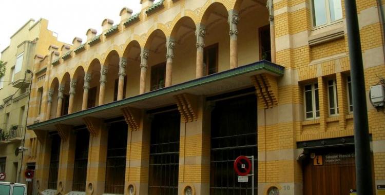 Seu de l'OMIC al carrer Indústria (Sabadell) - © Arxiu Ràdio Sabadell