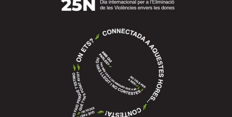 Cartell del gran acte central del dia 25 de novembre, creat per Jordi Catllà Font, estudiant de l'escola Illa | Cedida