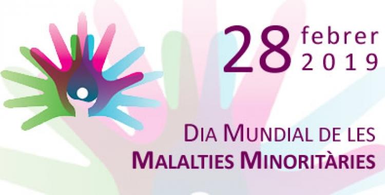 Logo oficial del dia mundial de les malalties minoritàries