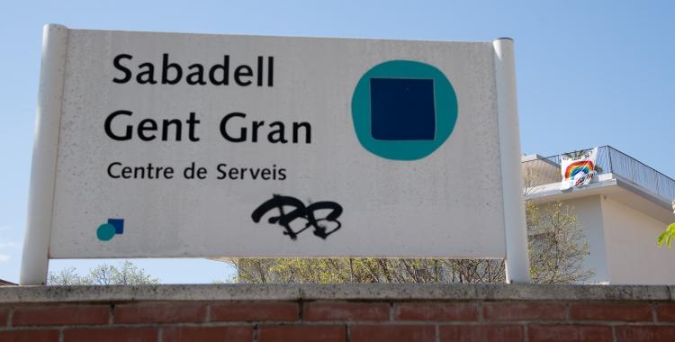 Sabadell Gent Gran, residència de gent gran del Taulí/ Roger Benet
