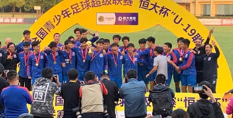 David Pirri es va proclamar campió xinès i asiàtic amb el Shanghai Shenhua | Cedida