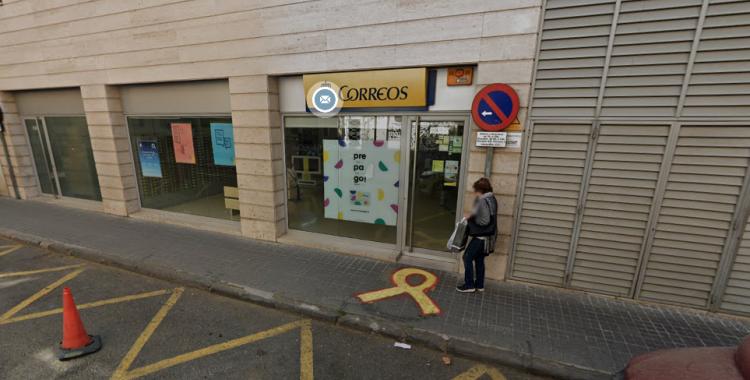 Oficina de correus del carrer Indústria | Google Maps