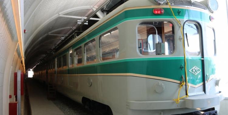 El 'tren Granota' al Centre d'Operacions de Rubí de Ferrocarrils de la Generalitat | ACN