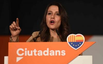 Inés Arrimadas en l'acte central de Ciutadans a Sabadell | Roger Benet