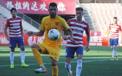 Un dels tres gols d'Arturo aquesta temporada ha estat contra el Granada B | UCAM Murcia