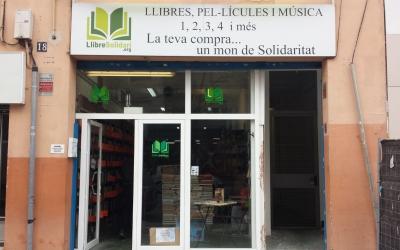 Façana del local al Passeig de Comerç 18 | Pau Duran