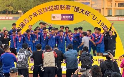 David Pirri s'ha proclamat campió xinès i asiàtic amb el Shanghai Shenhua | Cedida