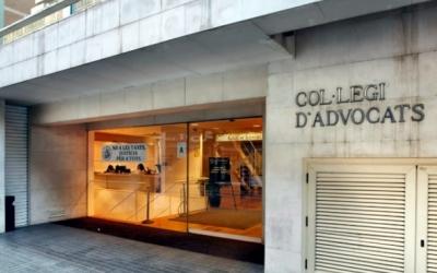 Exterior del Col·legi de l'Advocacia de Sabadell/ Arxiu