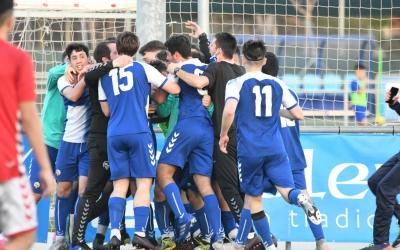 El Sabadell juvenil ha començat perdent, però aviat s'ha refet | FutBaseCES