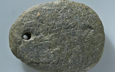 L'amulet amb caràcters ibèrics del Museu d'Història de Sabadell | Cedida