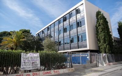 Façana de l'Escola Industrial | Roger Benet