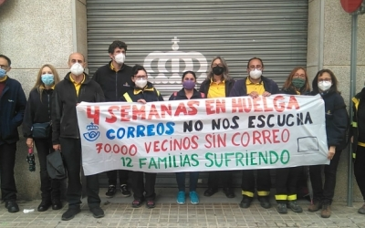 Els treballadors de la UR4 de Correus durant una de les protestes | Arxiu