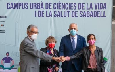 Representants de l'Ajuntament, el Taulí, la UAB i l'ESDI/ Roger Benet